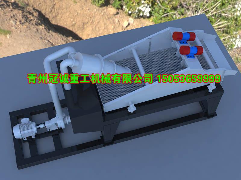 选择冠诚重工机械细沙回收机的好处以及细沙回收设备回收细沙的原理
